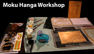 Moku Hanga Workshop